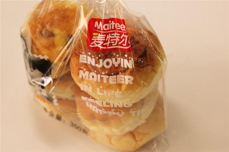 麦特尔老面包袋