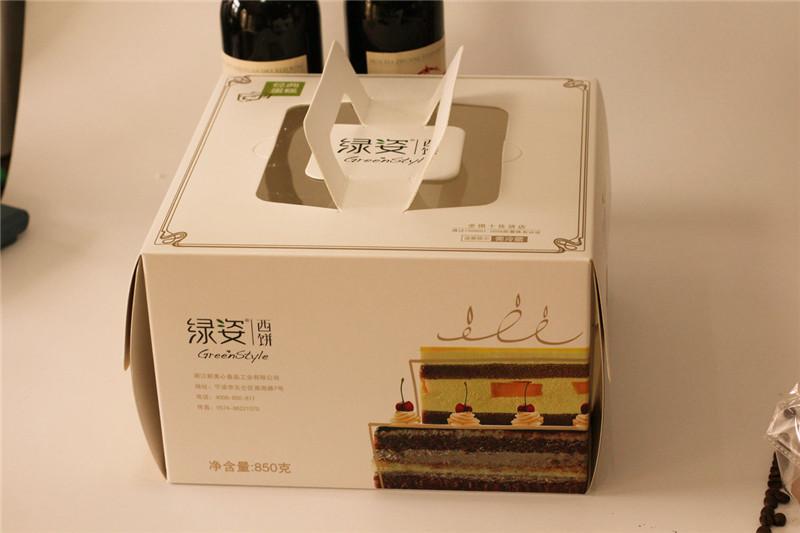 绿姿蛋糕盒